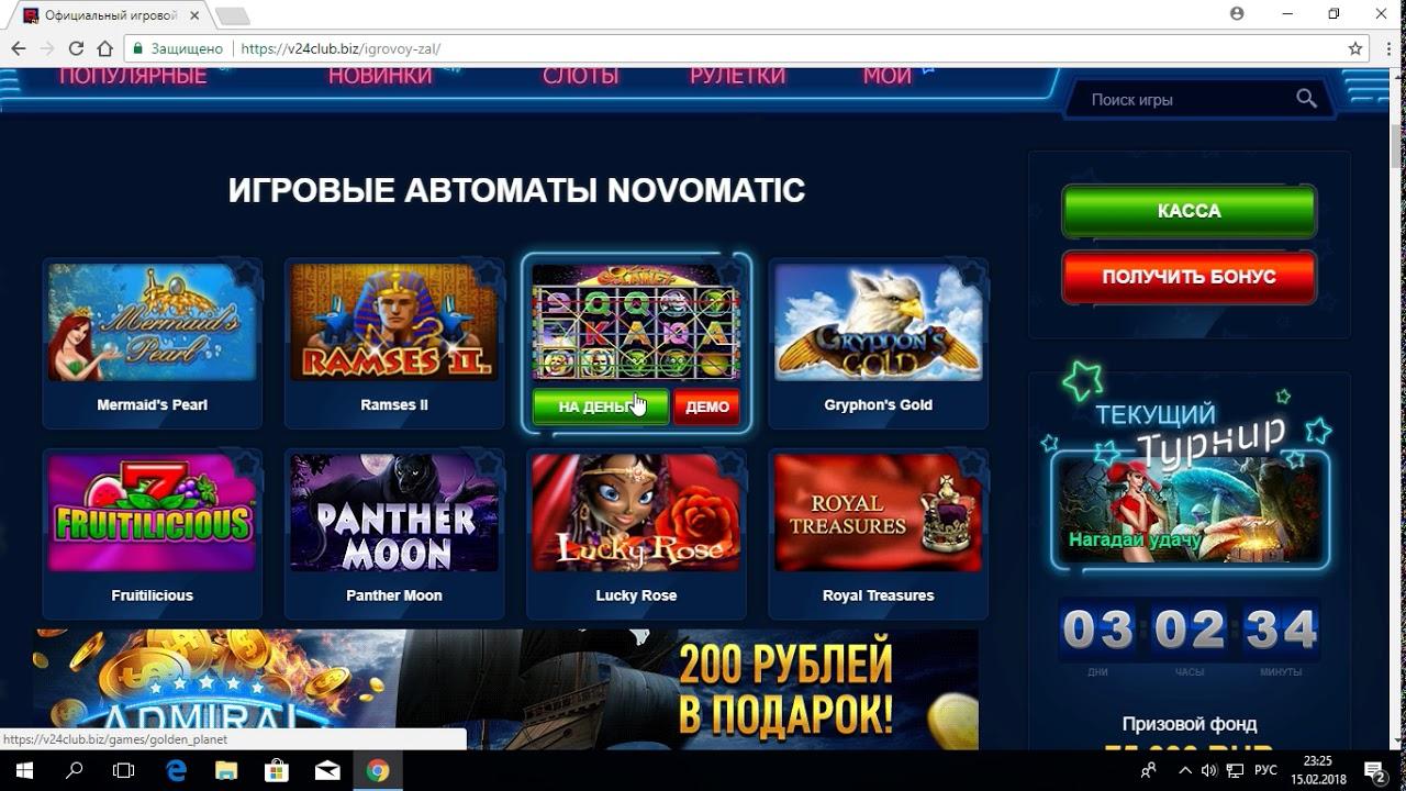 БЕЗДЕПОЗИТНЫЙ БОНУС Игровой Клуб Казино Игровые Автоматы