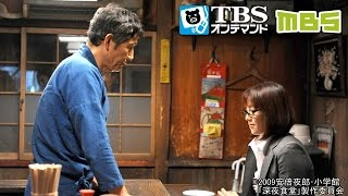 食堂に集うミキ(須藤理彩)、ルミ(小林麻子)、カナ(吉本菜穂子)の仲良し3人...