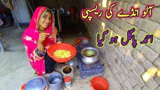 Aalo Anday Ki Recipe Tiyar | Pakistani Vlog 2021 | Saba Ahmad Vlogs