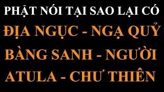 Phật giảng giải vì sao có ĐỊA NGỤC, NGẠ QUỶ, SÚC SANH, NGƯỜI, ATULA, CHƯ THIÊN - Kinh Lăng Nghiêm