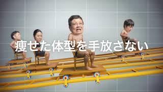 RIZAP(ライザップ)× 森永卓郎(61歳) RIZAP(ライザップ)公式ホーム...