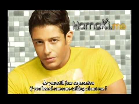 Mohamed Hamaki - lessa Betkhaf (English Subtitle) | محمد حماقى - لسه بتخاف