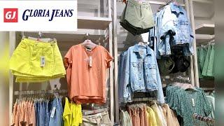Глория джинс удивляет шопинг влог шоппинг Gloria jeans Новая коллекция Обзор г Новосибирск