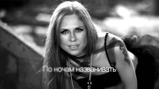 Юта - Привет (lyric video) 4K