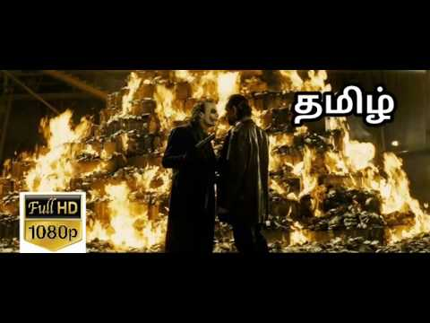 (Tamil) The Dark Knight Joker Burns Money Full HD