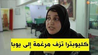 الكاتبة خالدة برجي ترافع لصالح الكتاب التاريخي
