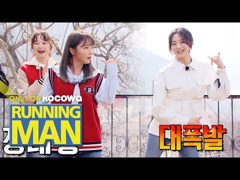"Jin Young & Sae Rok's ""Ring Ring"" Dance! [Running Man Ep 442]"