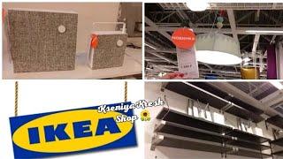 🍭ИКЕА🍭АВГУСТ ПОЛКИ ЛОМЯТСЯ ОТ НОВИНОК🔥БЕГОМ В IKEA ЛЕТО 2019 ОБЗОР СВЕТИЛЬНИКИ /Kseniya Kresh