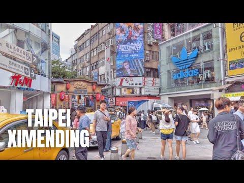 Taipei Ximending Taiwan Walking Tour【2019】/台北西門町台灣徒步旅行【2019】/ 타이베이 시먼 딩 대만【2019】