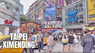 Taipei Ximending Taiwan Walking Tour【2019】台北西門町 ...