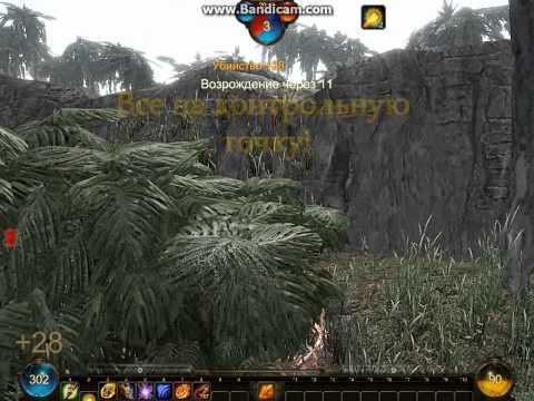 видео: bepahuka огненая ведьма 20 лвл gameplay(panzar).avi