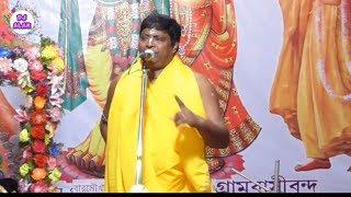 Download lagu Tatto Katha - ভক্ত প্রহলাদ - Radha Pada Ghosh 2018 Kirtan - রাধা পদ ঘোষ কীর্তন - PART 1