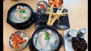 Food For Good Eps 119: Làm sao định vị quán gà hầm sâm nổi tiếng nhất nhì làng cổ Bukchon Hanok