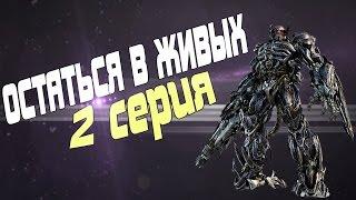 Tanki Online Остаться в живых #2 - Уже Ефрейтор!