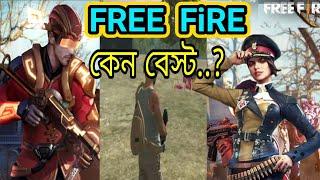 Download Video Best Game Free Fire 2019  ফ্রি ফায়ার বেস্ট গেইম   MP3 3GP MP4