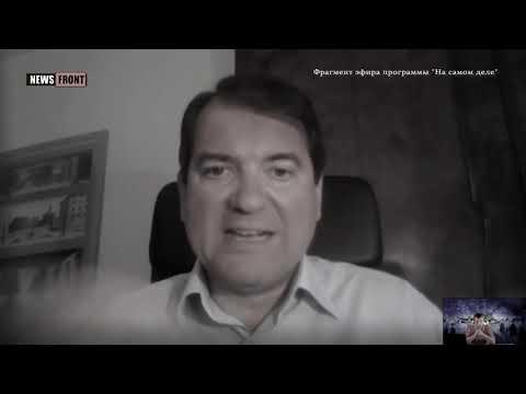 «Противостояние»   документальный фильм News Front