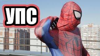 Человек-паук / Лучшие приколы | Spider-man / Fail Compilation. Подборка Приколов #21
