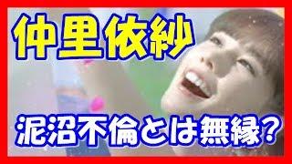 女優の仲里依紗(27)と俳優の中尾明慶(28)夫妻が5月15日、それぞれの...