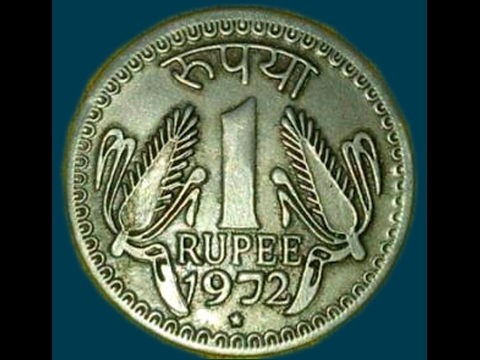 if i were a one rupee coin How much worth is a rupee by björn schöpe june 21, 2012 – it seems that in india older one rupee coins are sought-after rumors went around that the older coins were used to be made of gold.