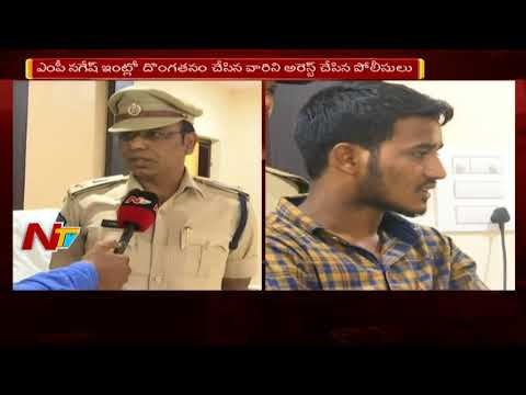 Adilabad SP Counter To MP Nagesh Over His Comments On Police Officers || NTV
