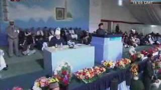Kis Qadar Zaahir Hay Noor - Promised Messiah 1/2