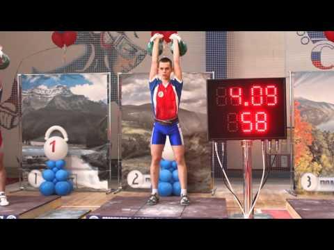 Николай Филиппов. Толчок гирь 24 кг. 141 раз. Первенство России 2016