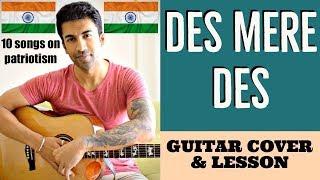 10 Songs on Patriotism | Des Mere Des | The Legend of Bhagat Singh | Guitar Cover + Lesson