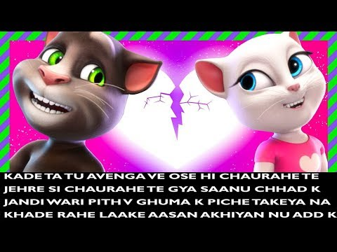 Kade Ta Tu Avenga  Talking Tom Version  Runbir  Latest Punjabi Song 2018  Musicreationz
