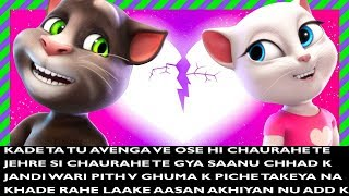 Kade Ta Tu Avenga | Talking Tom Version | RunBir | Latest Punjabi Song 2018 | MUSICREATIONZ