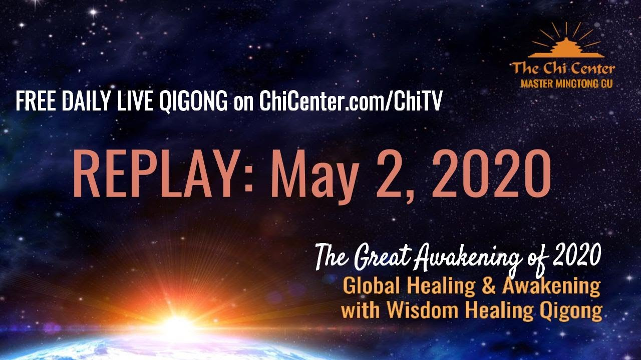 #StayHome&Meditate with a Master: Chi Field Setting Meditation