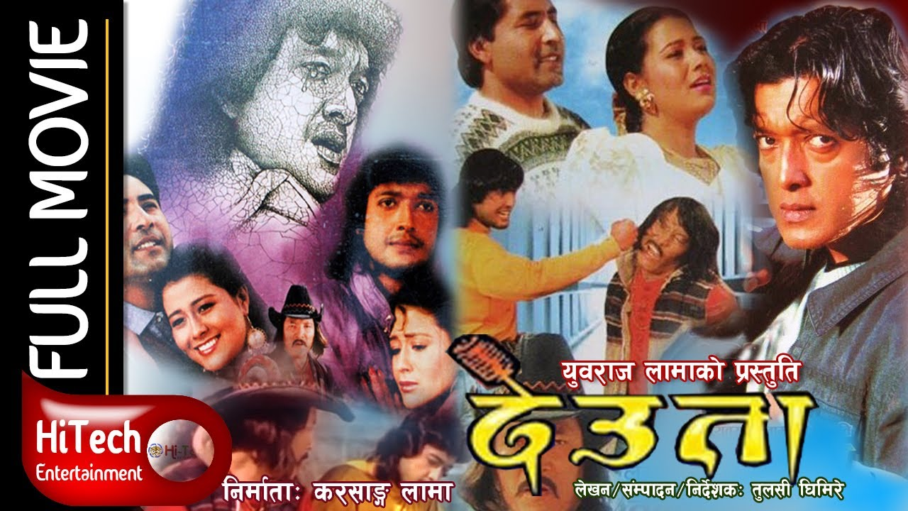 Download DEUTA | देउता | Nepali Full Movie | Rajesh Hamal | Srijana Basnet | Shrawan Ghimire | Tulsi Ghimire