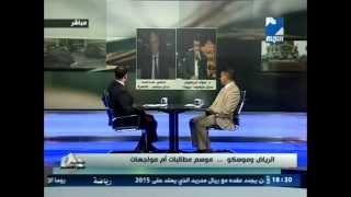الرياض و موسكو - موسم مطالبات أم مواجهات
