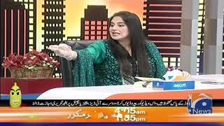 Khabarnaak   Ayesha Jahanzeb   2nd April 2020   Part 01