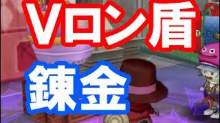 他人の1300円を、ルーレットゲームにするプクリポ。 この動画は株式会社...