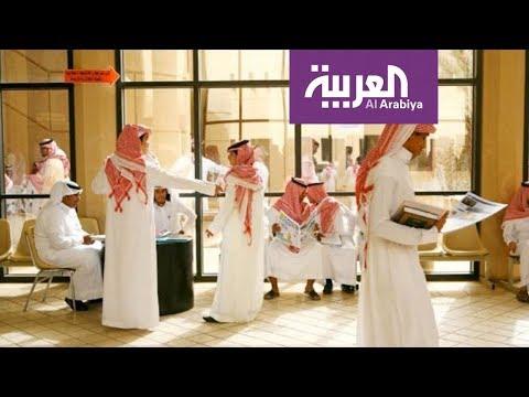 خطة سعودية لإدراج اللغة الصينية في مناهج المدارس والجامعات  - نشر قبل 12 ساعة