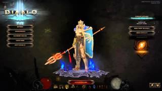 Diablo III  Reaper Of Souls 4K Max settings