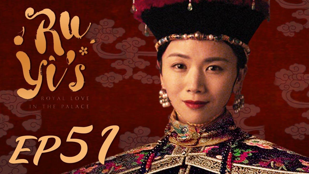 Download ENG SUB【Ruyi's Royal Love in the Palace 如懿传】EP51 | Starring: Zhou Xun, Wallace Huo