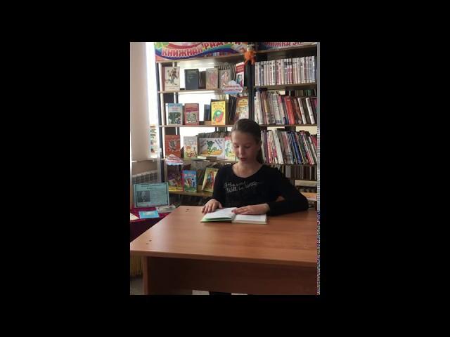 Изображение предпросмотра прочтения – ДанаГрадова читает произведение «Поэма Кому на Руси жить хорошо отрывок Русь» Н.А.Некрасова
