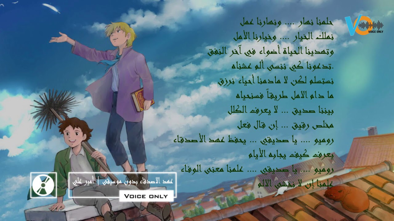 Pin By Malek Barakah On بالعربي أحلى