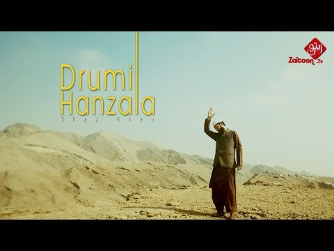 Drumi Hanzala | Beautiful Pashto Kalaam by Shaz Khan | Zaitoon Tv thumbnail