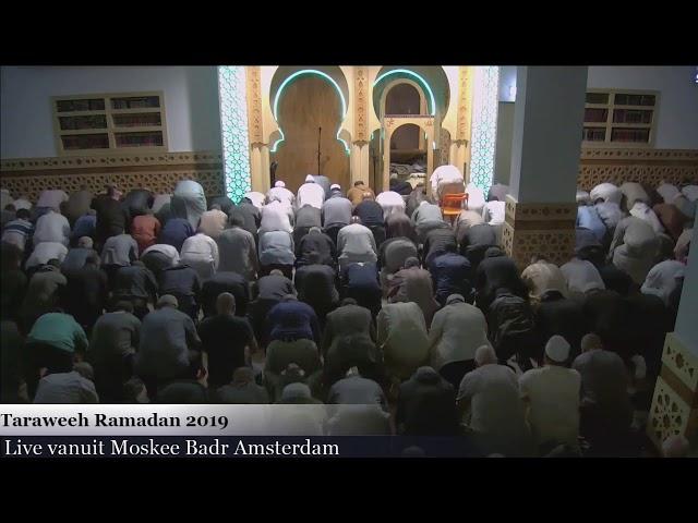 Taraweeh Ramadan 2019 Deel 11