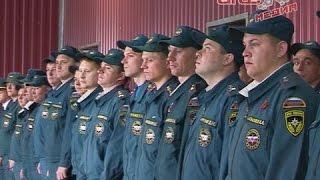 4 октября - День Гражданской обороны МЧС РФ