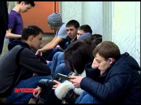 Как найти работу в России с казахстанским паспортом? Сюжет Другими словами 31.01.15