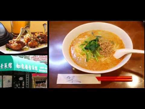 Best chinese food san francisco youtube for Asian cuisine san francisco