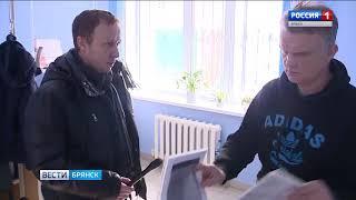 """В Брянске опять """"разводят"""" пенсионеров"""