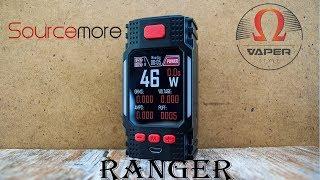 Hugo Vapor Ranger GT234 from sourcemore.com