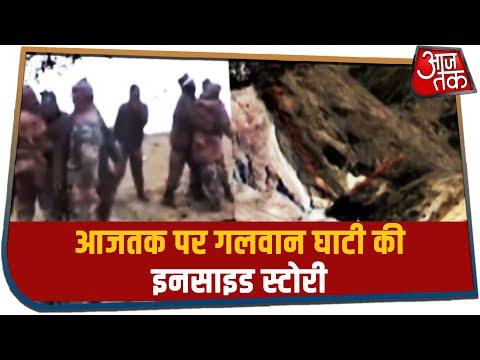 China को 16 Bihar Regiment के जवाब की पूरी कहानी, देखिए Galwan Valley की Inside Story