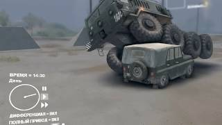 Spin Tires  Маз давит УАЗ
