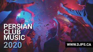 Persian Party Time , Iranian Dance Music میکس شاد ایرانی ، مخصوص پارتی و عروسی