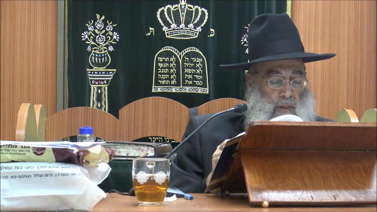 הרב משה אפרת הקדמה לחכמת הקבלה עמ 51